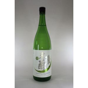 【2021年2月】 光栄菊 アナスタシアグリーン 無濾過生原酒 1800ml|sakenotonda