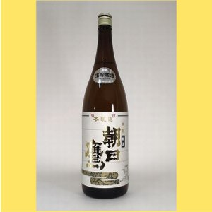 【2021年1月】朝日鷹 新酒特選 本醸造 生貯蔵 1800ml|sakenotonda