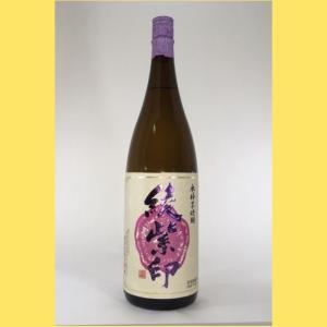 宝山 綾紫印 25度 1800|sakenotonda