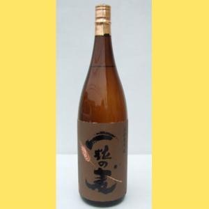 一粒の麦 1800|sakenotonda