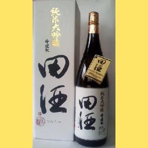 【2020年11月】 田酒 純米大吟醸 斗壜取/斗瓶取 1800|sakenotonda