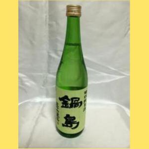 【2020年1月】 鍋島 特別純米 生酒 720ml|sakenotonda