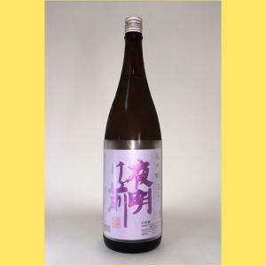 【2021年1月】夜明け前 辰の吟 特別本醸造 山田錦 1800ml|sakenotonda