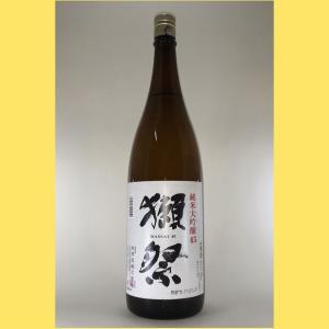 【2021年3月〜】 獺祭 純米大吟醸 45  1800ml|sakenotonda