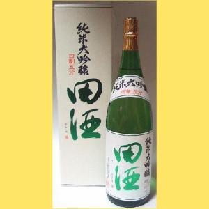 【2020年10月】田酒  純米大吟醸 四割五分 1800ml 箱付|sakenotonda