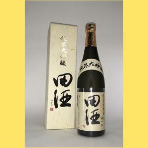 【2020年10月】田酒 純米大吟醸 720ml 箱付|sakenotonda