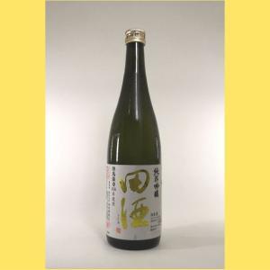 田酒 純米吟醸  但馬強力 720|sakenotonda