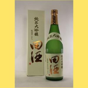 【2021年4月】田酒 純米大吟醸 秋田酒こまち 720ml 箱付|sakenotonda