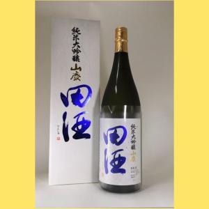 【2020年11月】 田酒 純米大吟醸 山廃 1800ml|sakenotonda