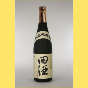 【2020年10月】田酒 純米大吟醸 720ml 化粧箱なし|sakenotonda