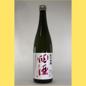 【2019年6月】田酒 純米吟醸  出羽燦々 720|sakenotonda
