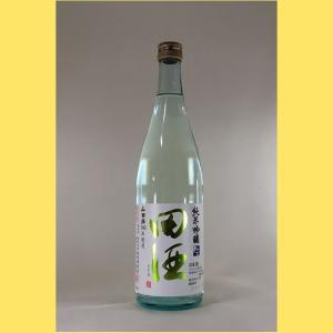 【2020年1月】田酒 純米吟醸 山田錦 生酒 720|sakenotonda