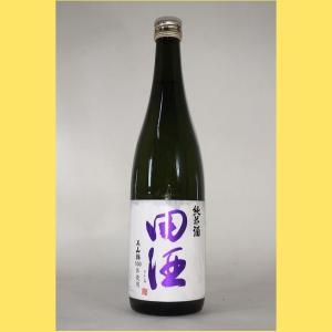 【2020年5月】 田酒 純米酒 美山錦67 720ml|sakenotonda