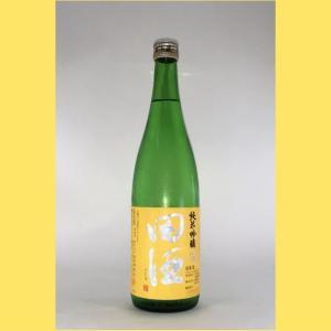【2019年7月】田酒 純米吟醸 黄色ラベル 火入れ 720|sakenotonda