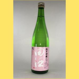【2019年6月】田酒 純米吟醸 ピンクラベル 生 720|sakenotonda