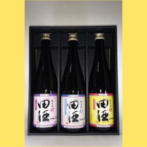 【2019年6月】 田酒 純米酒 美山錦67 秋田酒こまち68 華吹雪69 720ml 3本セット|sakenotonda