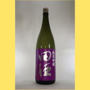 【2020年6月】 田酒 純米吟醸  古城乃錦 1800ml|sakenotonda