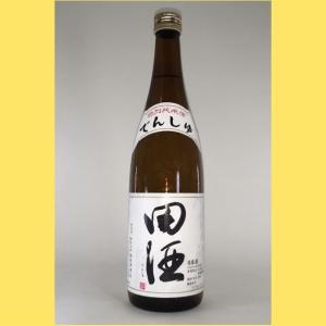 【2019年4月〜】田酒 特別純米 720