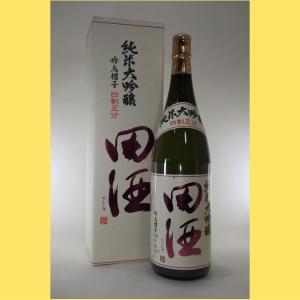 【訳あり・箱破れ 2021年1月】田酒  純米大吟醸 吟烏帽子 四割五分 1800ml 箱付|sakenotonda