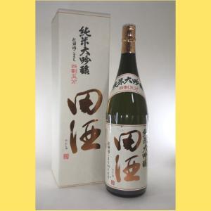 【2021年2月】田酒  純米大吟醸 秋田酒こまち 四割五分 1800ml 箱付|sakenotonda