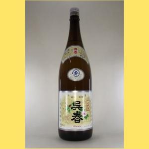 【2019年3月】 呉春 本丸 本醸造 1800|sakenotonda