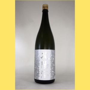 【2021年3月】花陽浴(はなあび) 純米大吟醸 吟風 無濾過生原酒 1800ml|sakenotonda