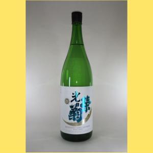 【2021年3月】 光栄菊 白月(はくげつ) 無濾過生原酒 1800ml|sakenotonda