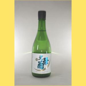 【2021年3月】 光栄菊 白月(はくげつ) 無濾過生原酒 720ml|sakenotonda