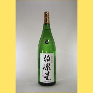【2020年12月】 伯楽星 純米吟醸 1800ml sakenotonda