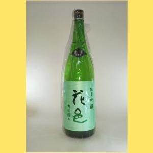 【2021年3月】 花邑(はなむら)純米吟醸 出羽燦々 生 1800ml sakenotonda