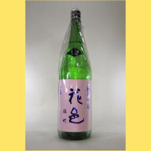 【2021年2月〜】 花邑(はなむら)純米吟醸 雄町 生酒 1800ml sakenotonda