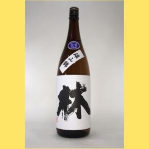 【2020年7月】 林 純米吟醸 雄山錦 生酒 1800ml|sakenotonda