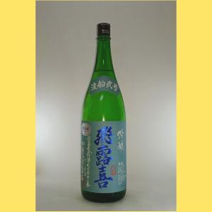 【2020年3月】 飛露喜 吟醸 1800ml|sakenotonda