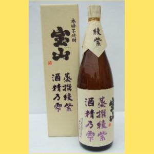 宝山 蒸撰 綾紫 1800|sakenotonda