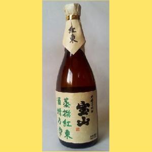 【1本限り処分特価】 宝山 蒸撰 紅東 34° 720|sakenotonda