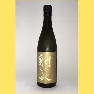 【2020年2月】 射美 GOLD(ゴールド) 無濾過生原酒 720ml|sakenotonda