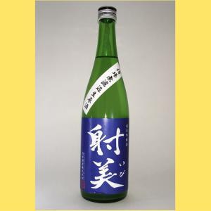 【2021年2月】 射美 純米吟醸 槽場無濾過生原酒 720ml|sakenotonda