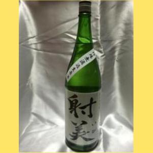 射美 特別純米 黒字 槽場無濾過生原酒 1800|sakenotonda