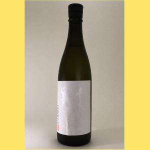 【2021年3月】 射美 WHITE(ホワイト) 無濾過生原酒 720 16°|sakenotonda