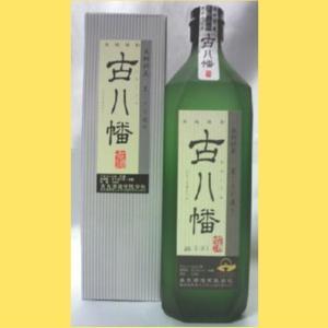 古八幡 (いにしえはちまん) 720ml sakenotonda