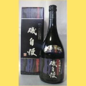 【2021年出荷分】 磯自慢 純米大吟醸 エメラルドボトル 720ml|sakenotonda