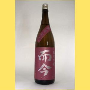 【レア・2020年10月】 而今(じこん) 純米吟醸 愛山 火入れ 1800ml|sakenotonda