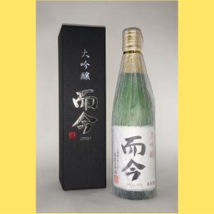 【2020年11月】而今(じこん) 大吟醸 720ml 箱付|sakenotonda