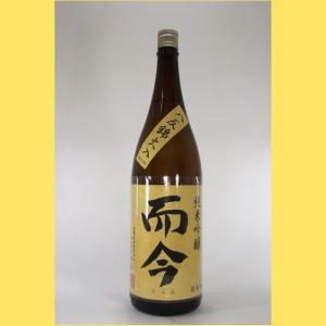 【2020年6月】而今(じこん)純米吟醸 八反錦 火入 1800|sakenotonda
