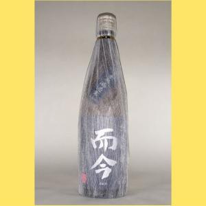 【2021年2月】 而今(じこん)純米吟醸 酒未来 無濾過生 720ml|sakenotonda