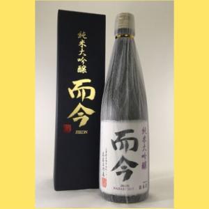 【2021年3月】而今(じこん) 純米大吟醸 NABARI 720ml 箱付|sakenotonda