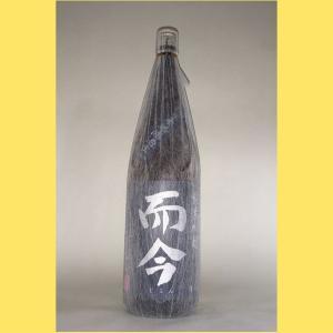 【2021年2月】 而今(じこん)純米吟醸 酒未来 無濾過生 1800ml|sakenotonda