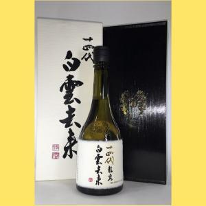 【2020年7月】十四代 純米大吟醸 白雲去来 720ml|sakenotonda