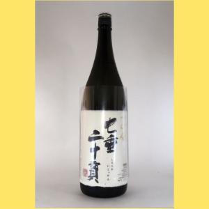 【2019年11月・化粧箱なし】十四代 純米大吟醸 七垂二十貫 1800|sakenotonda