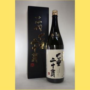 【2020年11月】十四代 純米大吟醸 七垂二十貫 1800ml|sakenotonda